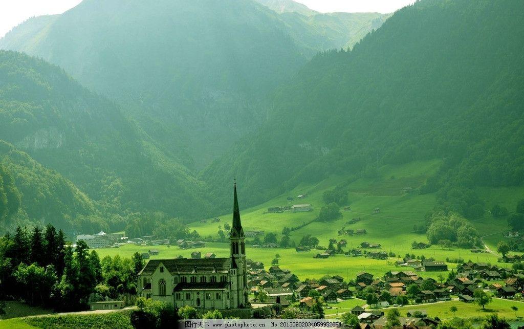 欧洲风景 欧式建筑 青山 绿草地 意境 树木 国外旅游 旅游摄影 摄影图片