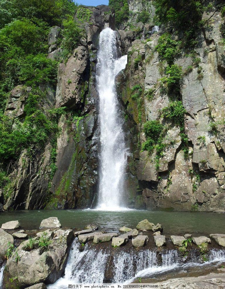 瀑布 自然 风景 摄影 山水 风光 瀑布山水 山水风景 自然景观 72dpi