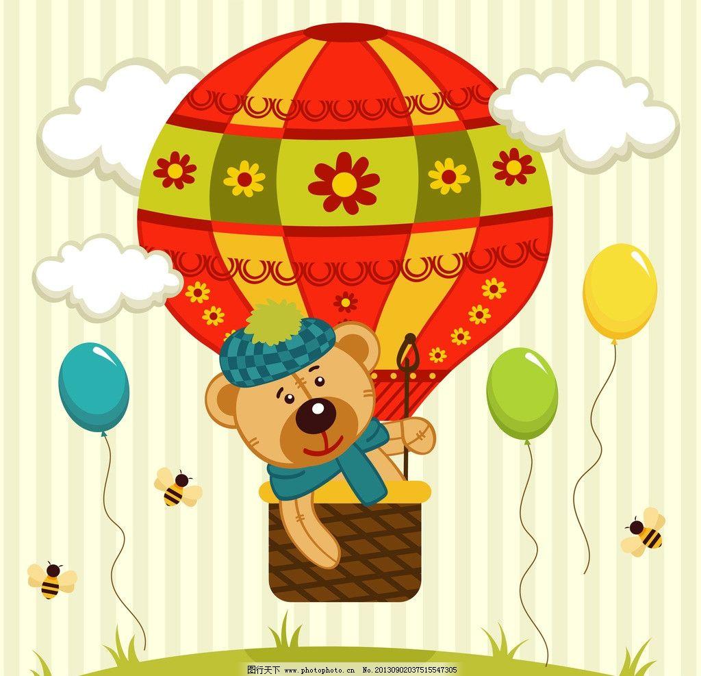 坐热气球的小熊 可爱 卡通