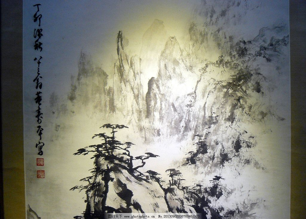 董寿平松树图片