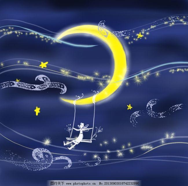 漫画 星空下荡秋千 漫画 抽象 深蓝色星空 图片素材 卡通|动漫|可爱