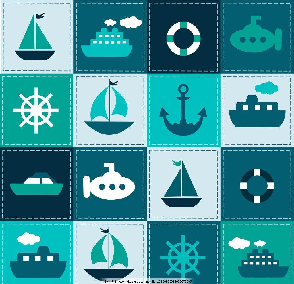 各类航海图标 矢量图 海洋 军绿 美术绘画
