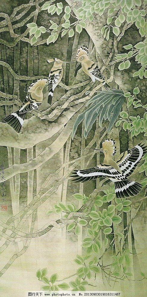 热带雨林 榕树 戴胜鸟 国画 工笔画 花鸟画 书画 绘画 张德泉 绘画