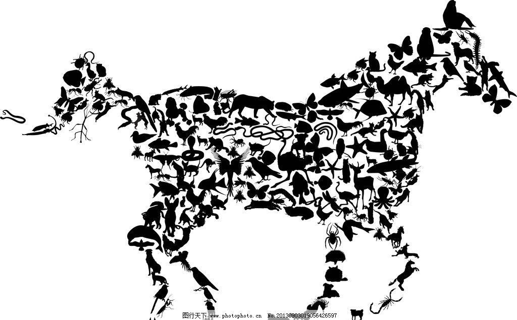 奔跑的马 马 动物 矢量 奔跑 拼接 美术绘画 文化艺术 ai