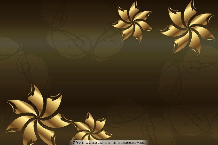 底纹背景 底纹边框 精美花纹梦幻 唯美 精致 华丽花纹 时尚 古典 欧式