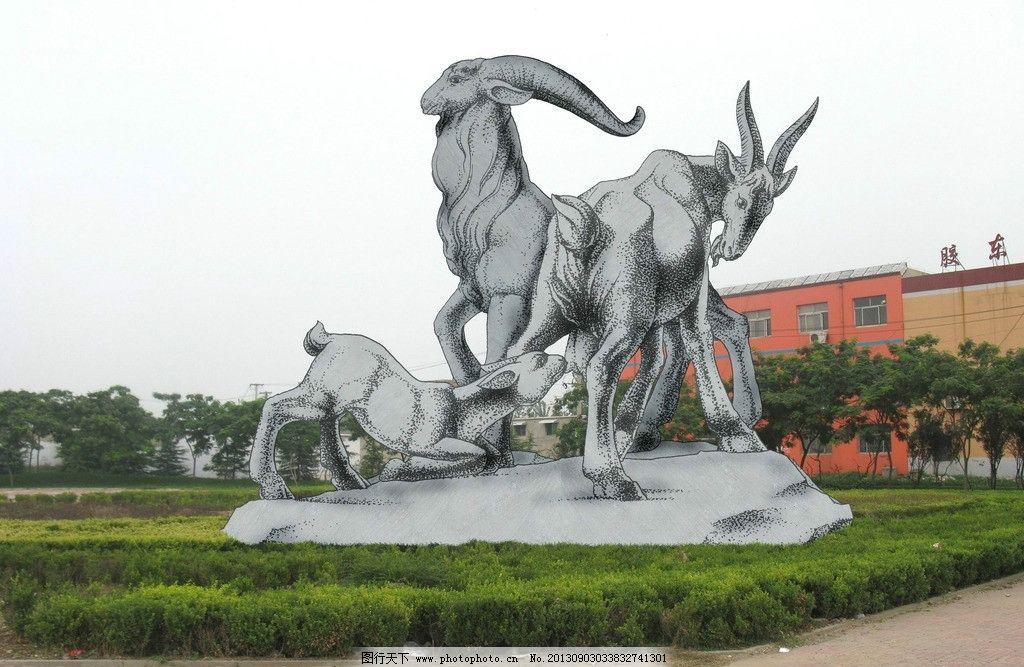 三阳开泰 雕塑设计 三羊开泰 三阳 三羊 三羊雕塑 三阳开泰雕塑 三羊