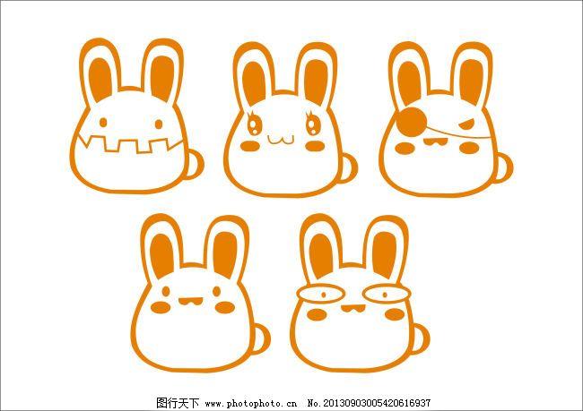 卡通兔 卡通兔免费下载 卡通兔子 可爱兔子 矢量兔子 矢量图 矢量人物