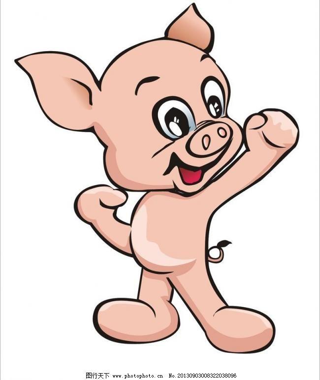 卡通猪 可爱