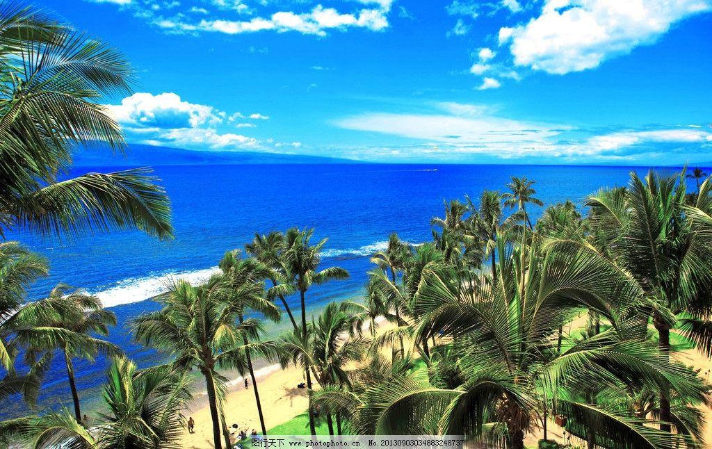 海滩 蓝天 白云 椰子树 海浪 蓝色 唯美 海岛 天堂 度假村 马尔代夫 加勒比海 梦幻 仙境 壁纸 海洋 美景 景观 沙滩 海边 海景 大海 海岸 游艇 帆船 清澈 蔚蓝 海水浴场 风景 景色 风光 旅游 度假 美丽自然 自然风景 自然景观 摄影 300DPI JPG