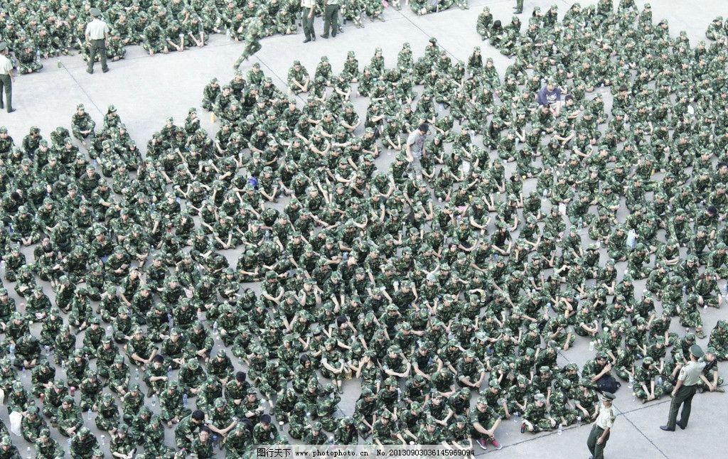 军训 大学军训图片 大学生活 军服 人物 日常生活 摄影