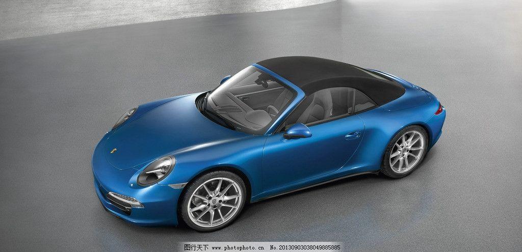 敞篷跑车 保时捷 蓝色保时捷 蓝色跑车 酷跑 超级跑车 高端跑车