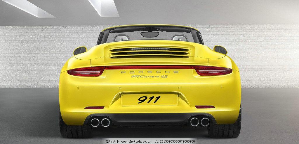 保时捷尾翼 尾翼 汽车尾翼 保时捷 保时捷911 911 carrera 4s