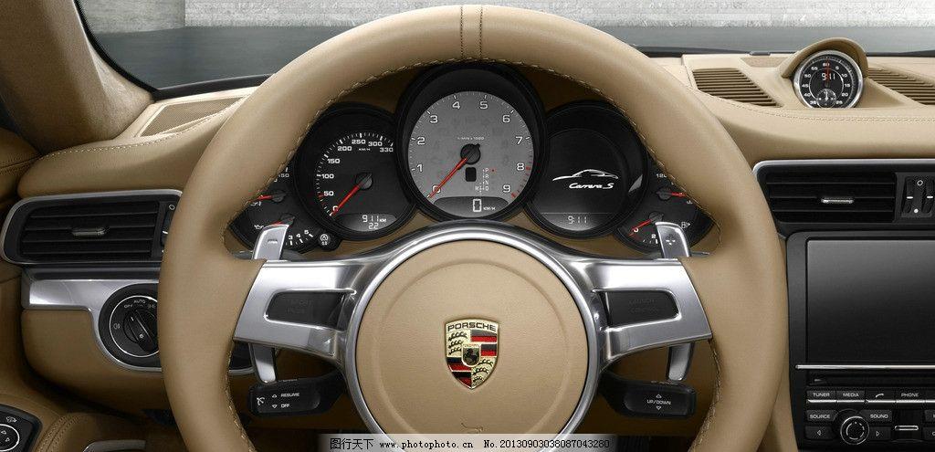 方向盘 真皮方向盘 仪表盘 跑车方向盘 保时捷 保时捷911 carrera 911