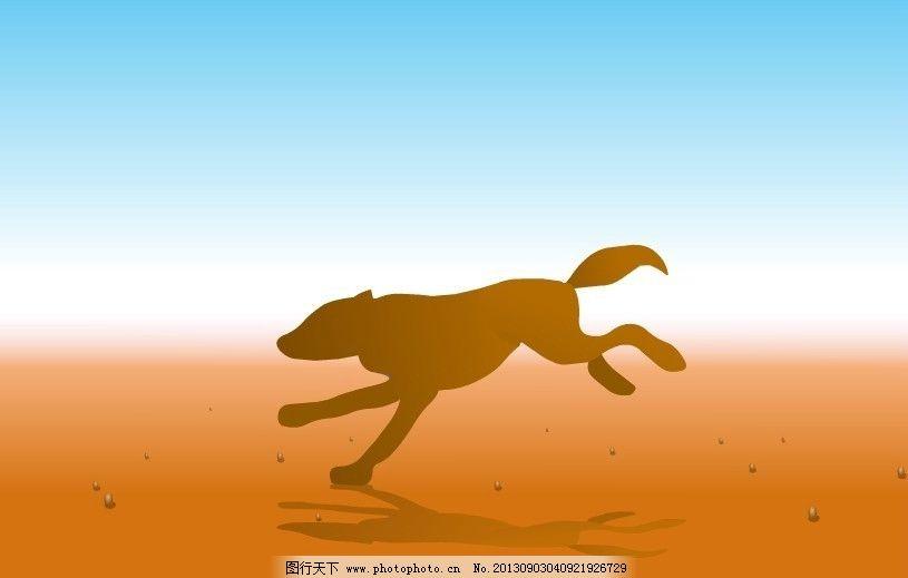奔跑的狼flash 奔跑flash 野狼动画 动物flash 野狼flash 奔跑的狼