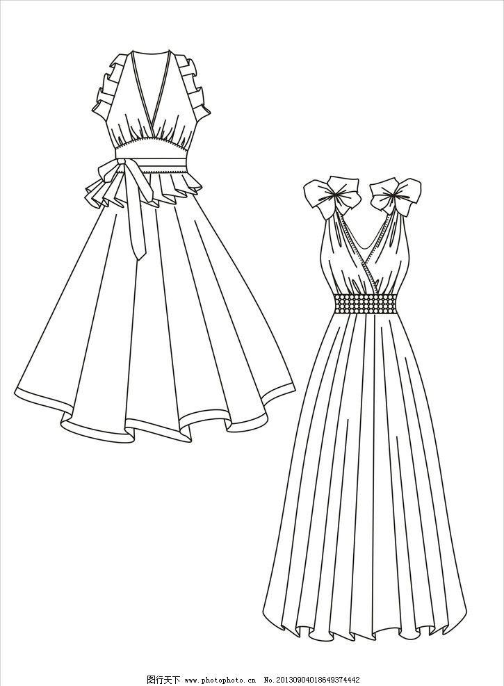 裙子 长裙 连衣裙 礼服 晚礼服 服装款式图 服装效果图 其他 动漫动