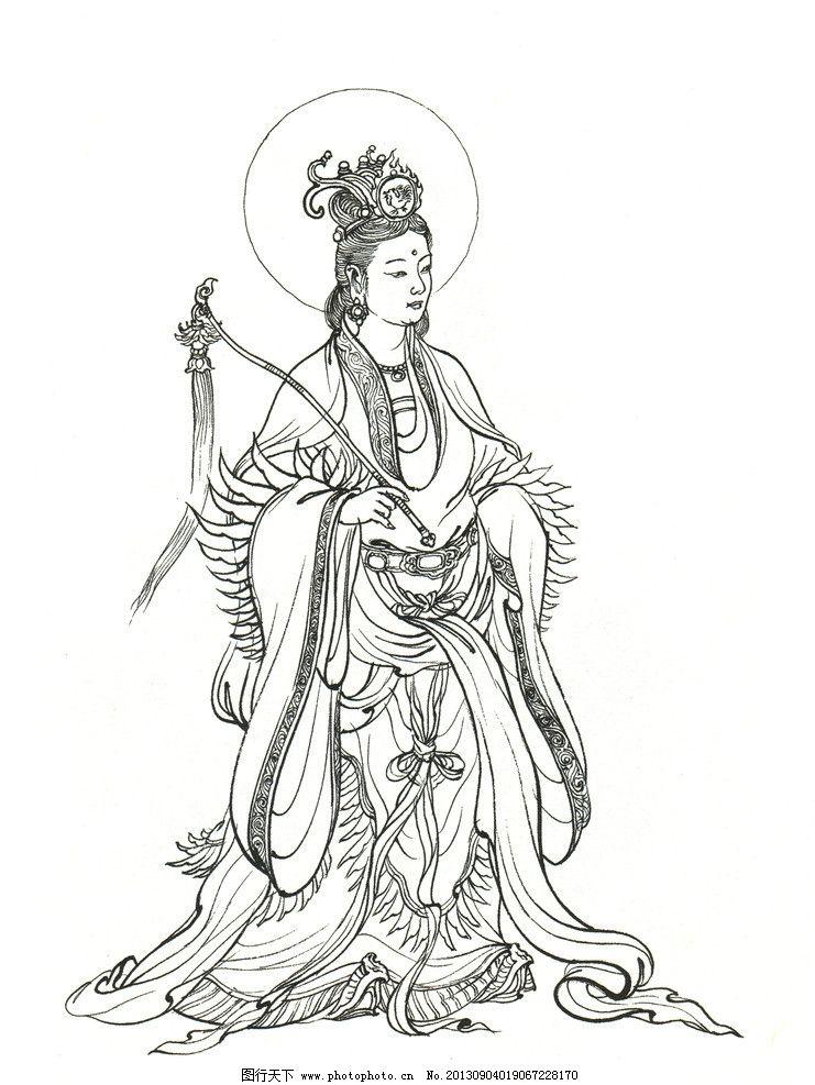 毗蓝菩萨 千华洞 西游记 西游记人物图 绘画书法 文化艺术