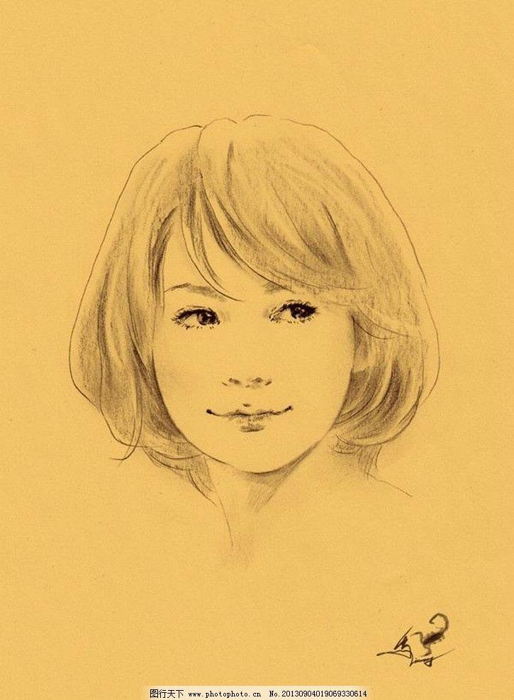 手绘美女头像图片