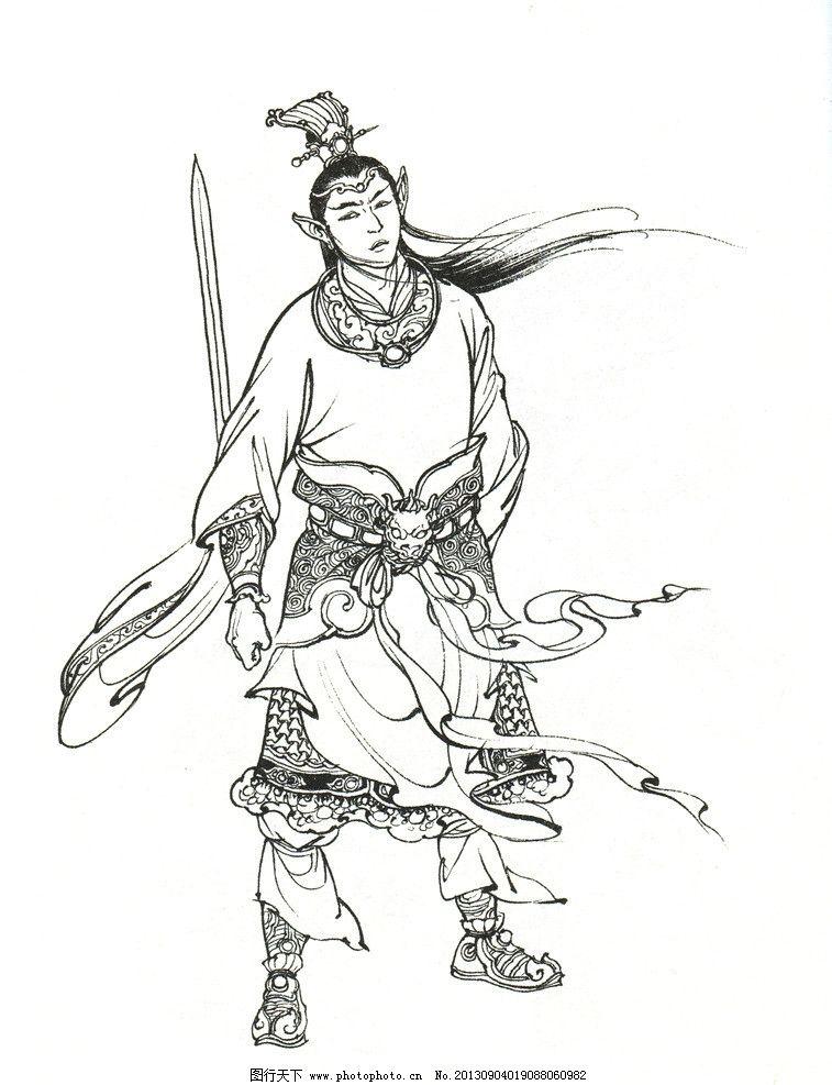 龙王三太子 小白龙 白龙马 西游记     西游记人物图 绘画书法 文化