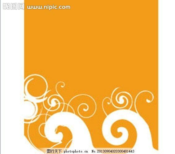 浪花壁纸 古典壁纸 花纹 底纹 纹理 背景 背景墙 墙帖 墙纸