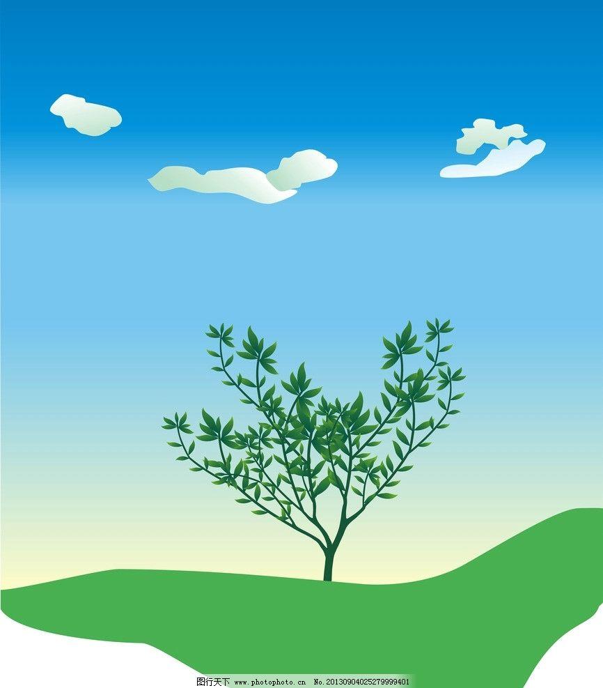 蓝天 白云 绿叶 绿化 天空 独树图片素材下载 树木树叶 生物世界 矢量