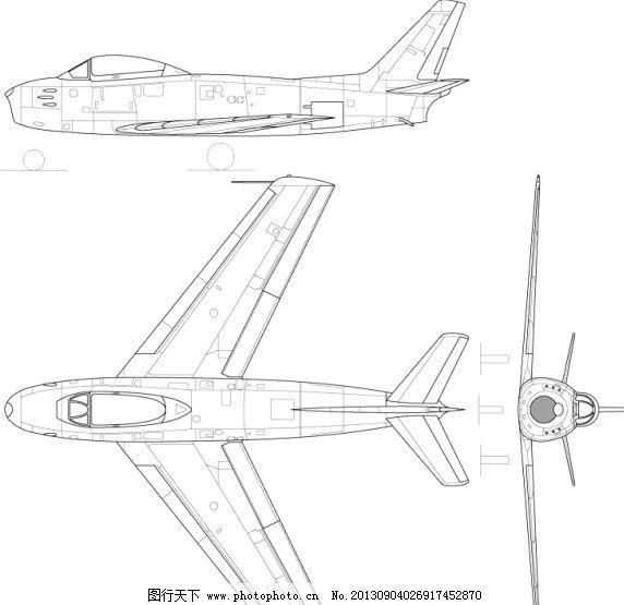 轻型战斗机 喷气式飞机