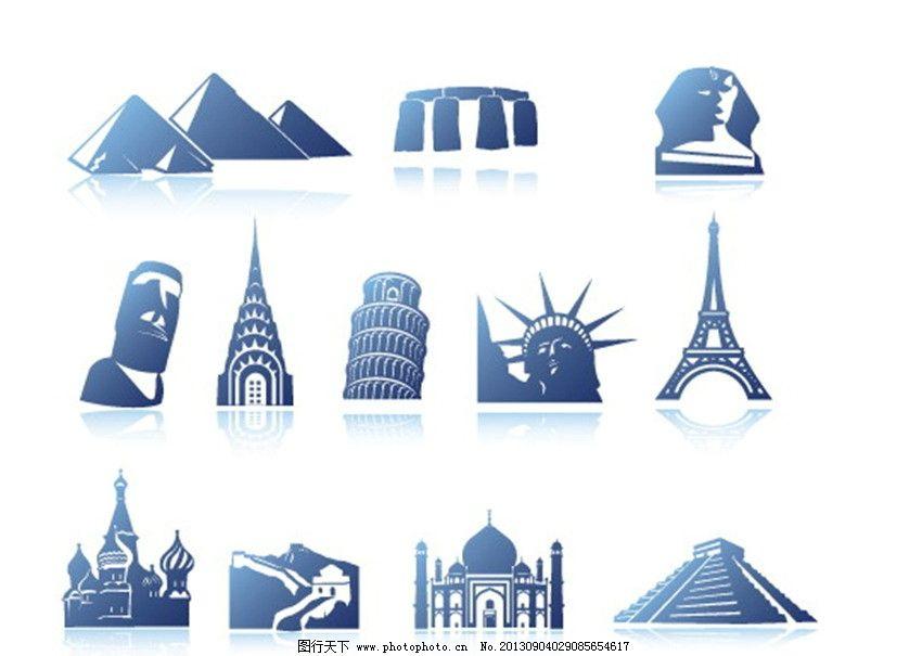 中国铁塔标识图片大全