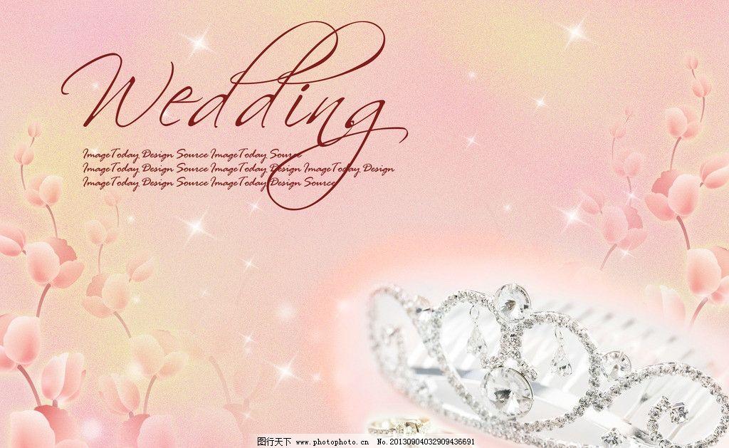 婚庆壁纸_婚礼婚庆背景图图片