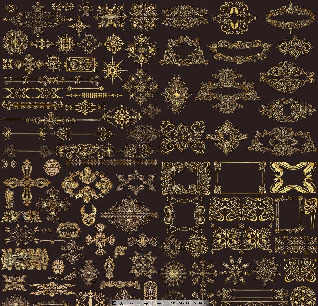 纹理 欧式 古典 雪花 档次 高档 风格 边框 符号 暗纹 奢华图案 psd