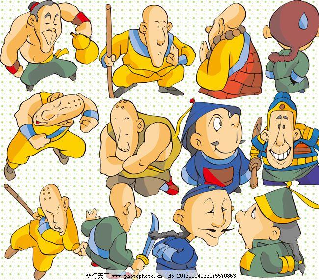 古代卡通人物 师爷