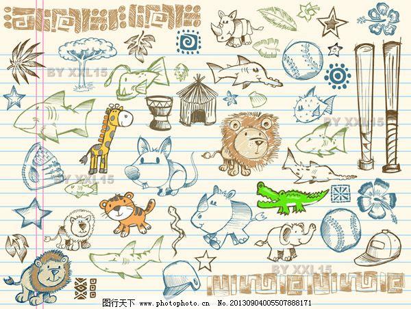 儿童绘画 手绘 儿童绘画免费下载 动物世界 可爱儿童画 矢量图