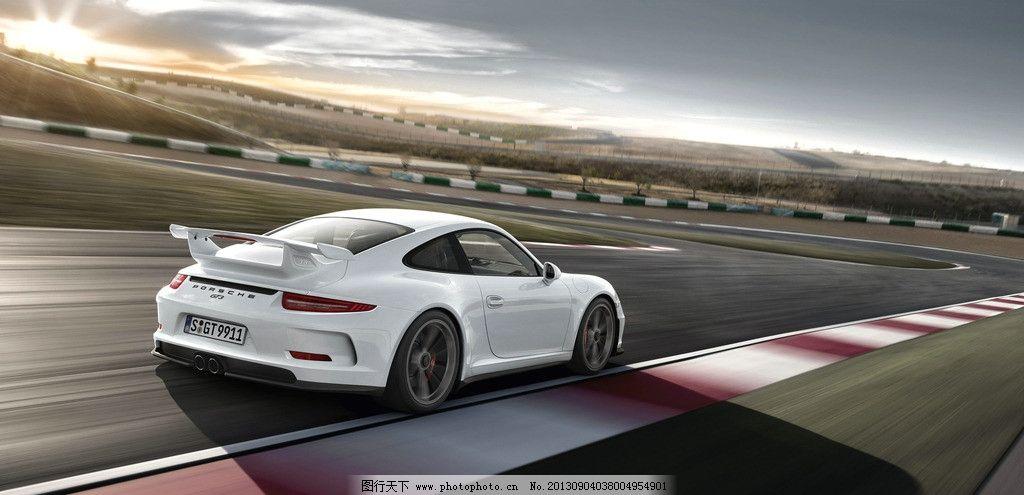 保时捷 保时捷911 赛道 赛车道 f1 白色保时捷 白色跑车 跑车 酷跑