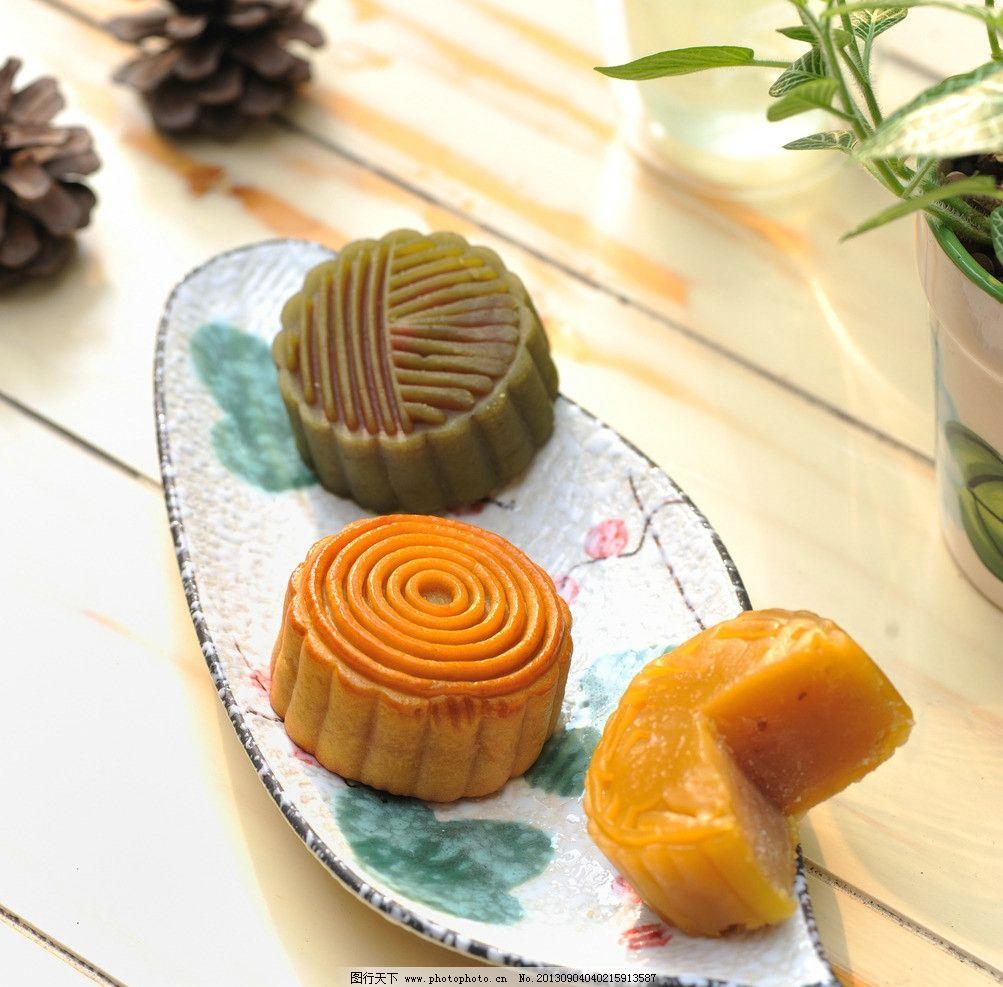 中秋节月饼 新鲜 月饼 切块 中秋节 传统 传统美食 餐饮美食 摄影 300