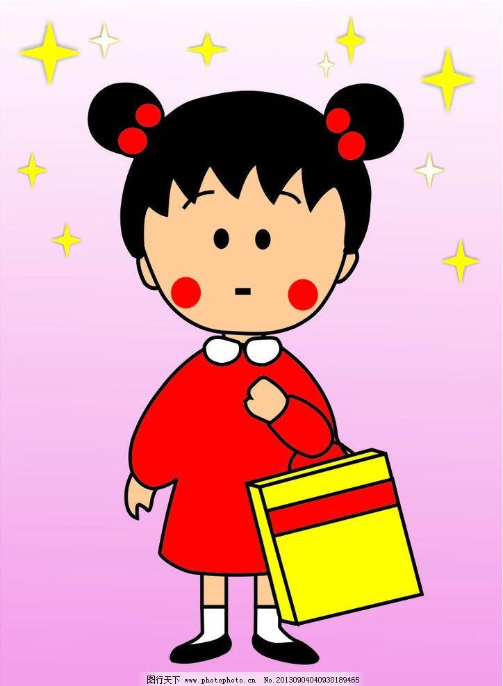 樱桃小丸子 矢量图 卡通 小女孩 星星 粉色背景 书包 手提袋 人物