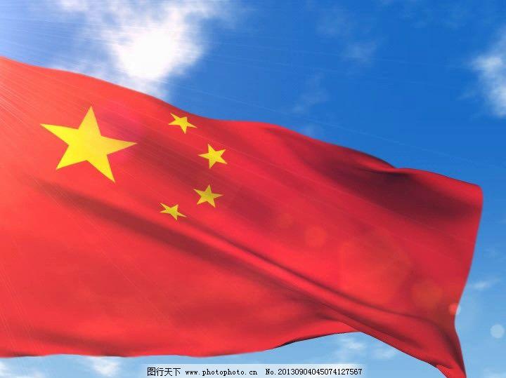 中国国旗 飘动 背景 动态素材 视频素材 动态背景 视频背景 影视素材