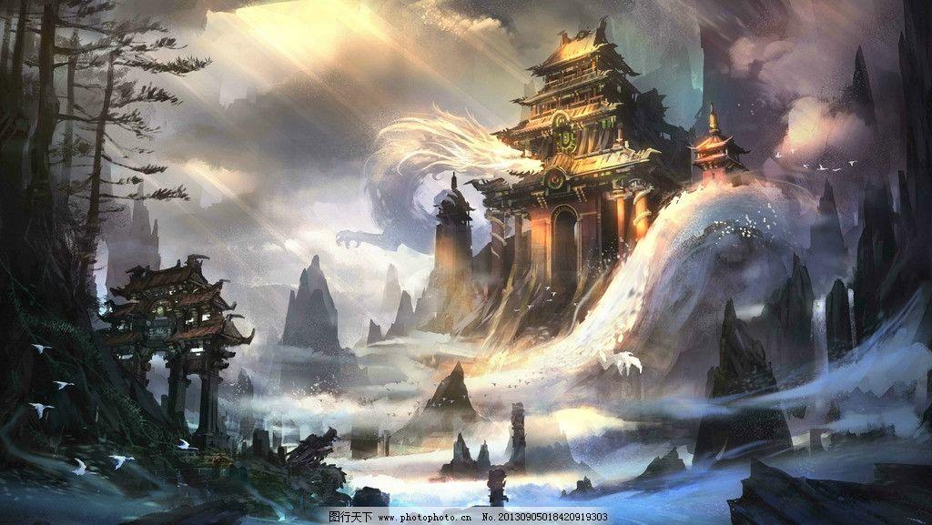 冰雪 古建 城堡 云海 原画 场景 手绘 风景 场景原画 风景漫画 动漫