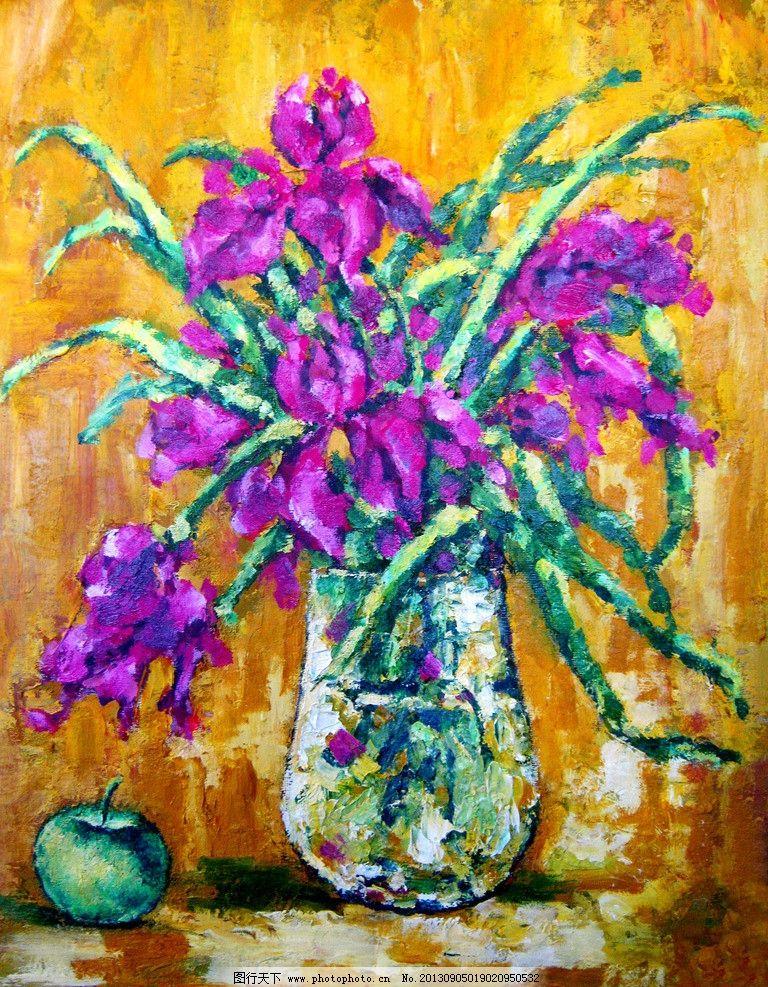 静物花卉 美术 油画 静物画 花木 花朵 花瓶 紫红花 油画艺术 绘画