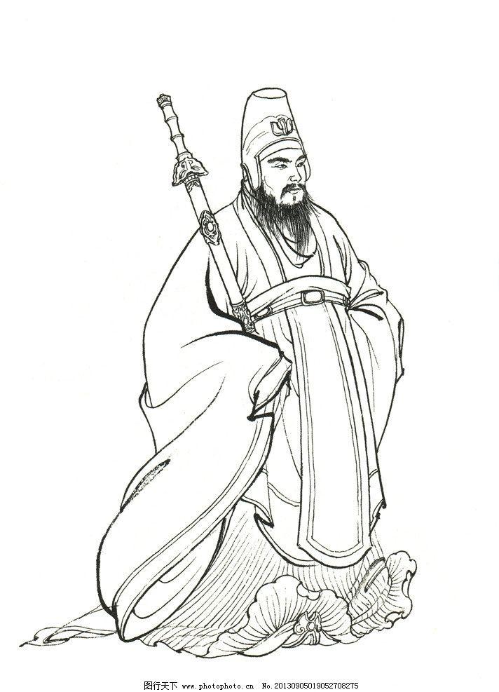 魏征 唐朝丞相 西游记 白描     西游记人物图 绘画书法 文化艺术