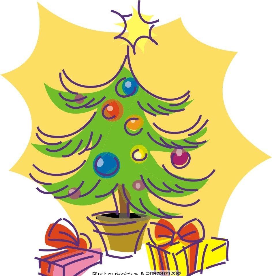 可爱卡通圣诞树 圣诞树 卡通 儿童画 可爱 水彩画 cdr 圣诞节 节日