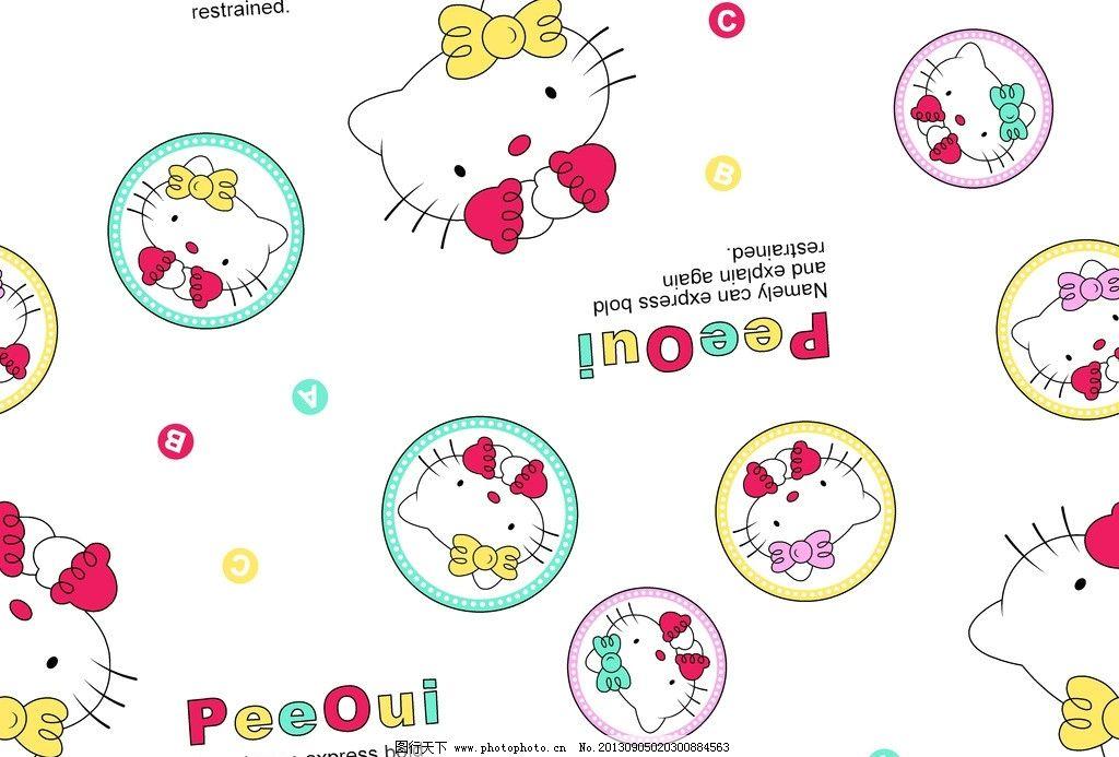 面料设计 墙纸设计 服装面料 卡通 动物 英文 花边花纹 底纹边框 设计