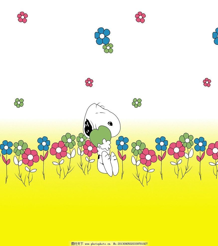 墙纸设计 服装面料 卡通 动物 史卢比 花卉 花边花纹 底纹边框 设计