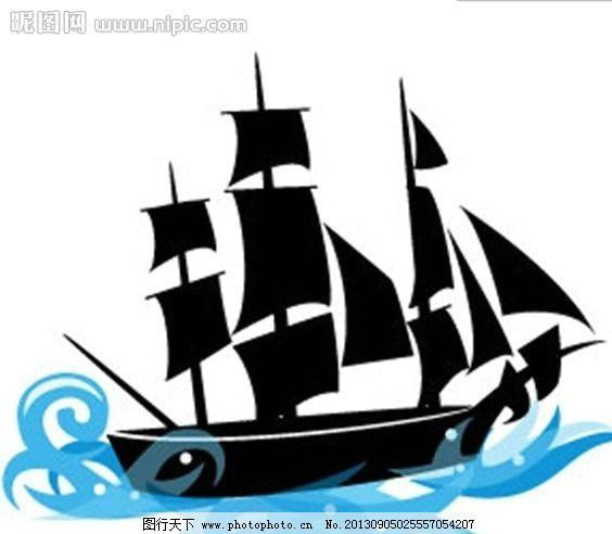 帆船 浪花 海浪 波浪 船 水波 大海 生活用品 生活百科 矢量 eps