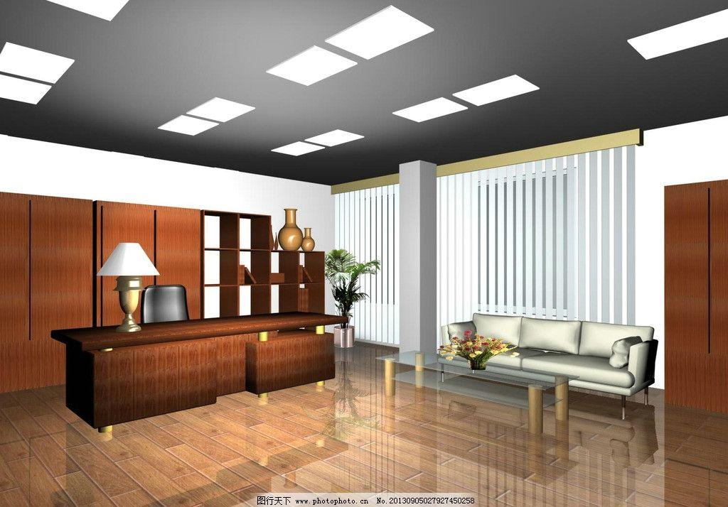 办公室 公司办公室        施工图 3d立体效果图 室内设计 环境设计