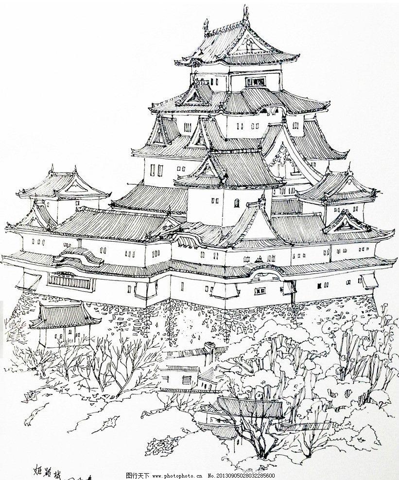 建筑 手绘 白描 线稿 景观 建筑设计 环境设计 设计 72dpi jpg