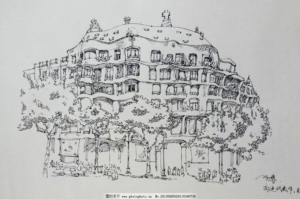景观 建筑 手绘 白描 线稿 景观设计 环境设计 设计 72dpi jpg