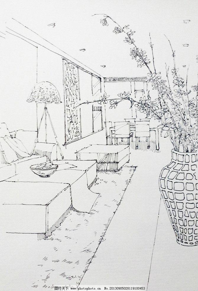 室内 手绘 白描 线稿 透视