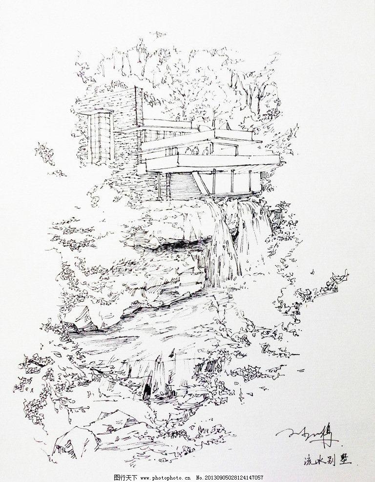 景观 手绘 建筑 白描 线稿 景观设计 环境设计 设计 72dpi jpg