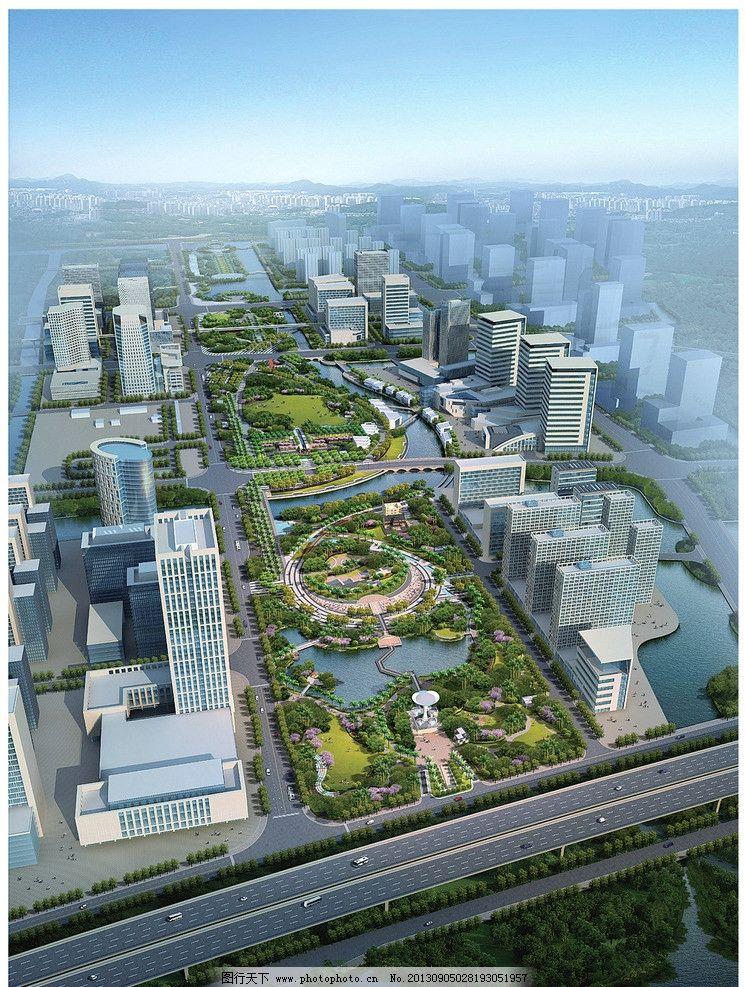 城市建筑规划 规划鸟瞰图 城市环境 居住区规划设计 城市规划设计