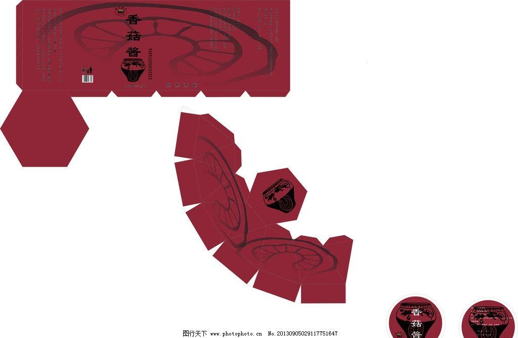 香菇酱包装设计图片