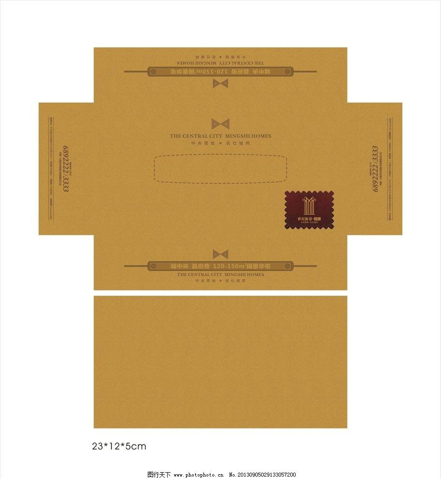 抽纸盒 包装 设计 房地产      包装设计 广告设计 矢量 cdr