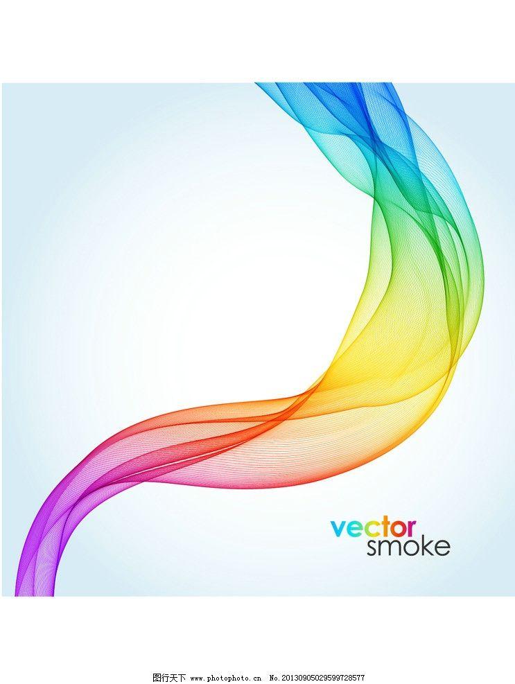 彩色唯美线条 动感 科技 飘带 丝带 矢量